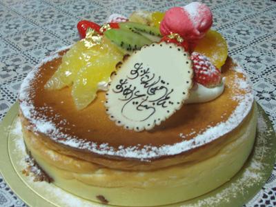 2010.03.20__cake 001.jpg